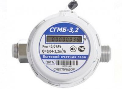 Счетчик газа Счетприбор СГМ 3,2